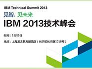 <h3> 社会化媒体助力IBM会议营销 </h3> <br />